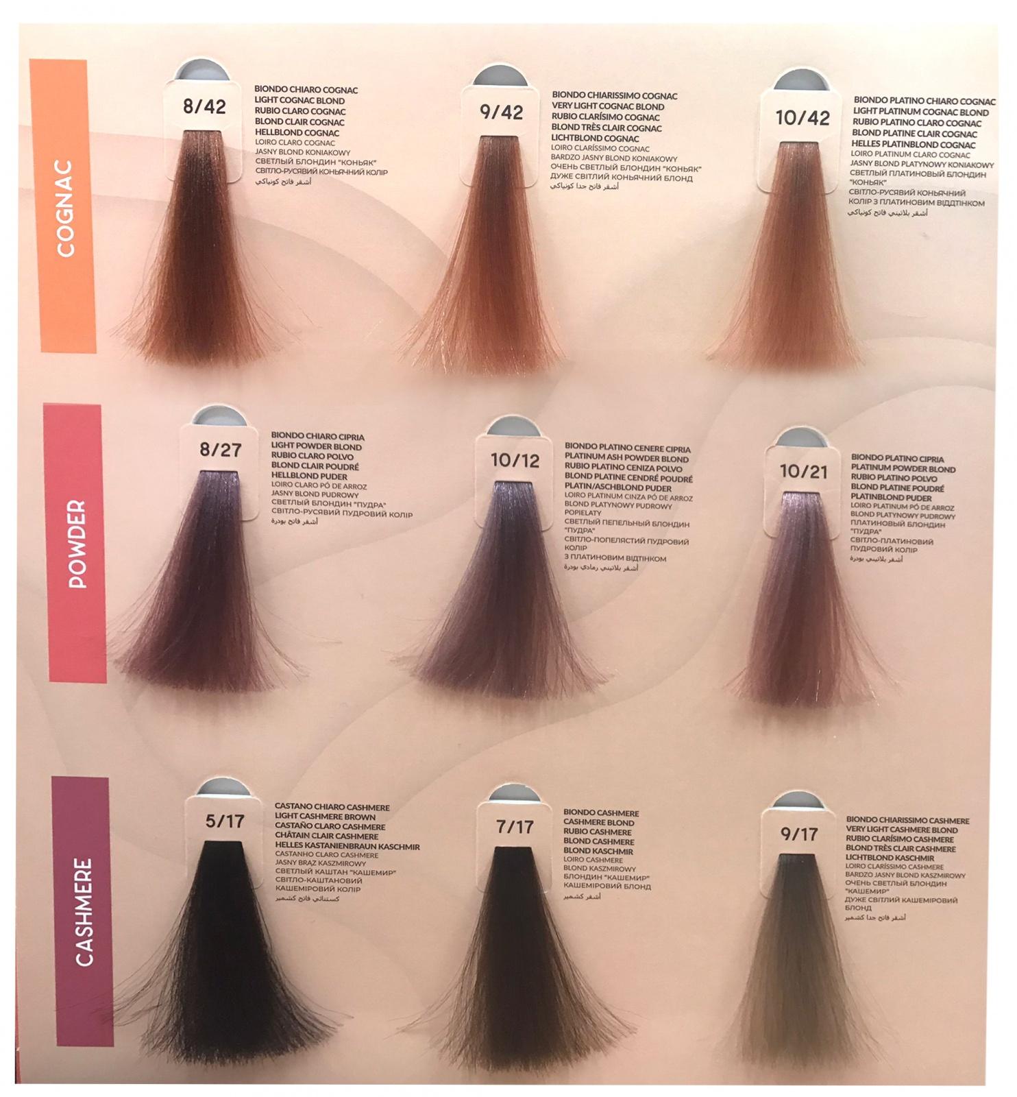 Inebrya-Color-Crema-Colorante-Professionale-ad-Ossidazione-100ml-extra-big-15913-869